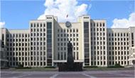 Указы Президента Республики Беларусь